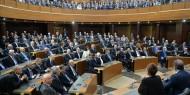 لبنان: نواب مستقلون يعلنون عدم مشاركتهم في جلسة البرلمان القادمة