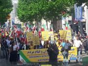غدًا.. تظاهرة ضخمة للإيرانيين ضد نظام الملالي في ستوكهولم