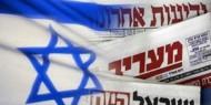 """صدور كتاب """"الإعلام الإسرائيلي بين الحقيقة والتزييف"""""""