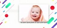 أهمية الأسنان اللبنية عند الأطفال وأسلوب العناية بها