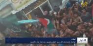 تواصل احتجاجات اللاجئين الفلسطينيين ضد قرار وزارة العمل