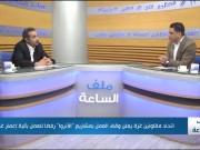 """اتحاد مقاولي غزة يوقف العمل بمشاريع """"الأونروا"""" رفضا للعمل بآلية إعمار غزة"""