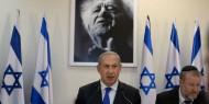 نتنياهو يعقد اجتماع حكومته في مستوطنة بغور الأردن غدًا