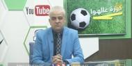 الجزاري نور الدين ولد على يتحدث عن مجموعة فلسطين في تصفيات منديال 2022