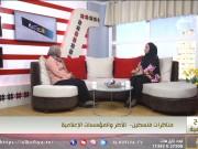 مناظرات فلسطينية .. للأطر والمؤسسات الإعلامية