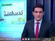 أبرز ما خطته الأقلام والصحف عن فلسطين وحالها 28-7-2019
