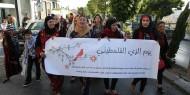 """""""رام الله"""" تحيي التراث الوطني بمسيرة """"الزي الفلسطيني"""""""