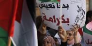 وقفة تضامنية في غزة مع اللاجئين الفلسطينيين بلبنان