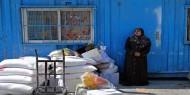 """""""أونروا"""" تعلن آلية توزيع المساعدات الغذائية في قطاع غزة"""
