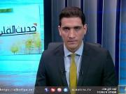 أبرز ما خطته الأقلام والصحف عن فلسطين وحالها 31-7-2019