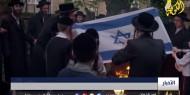 انهيار المنظمات الداعمة للاحتلال يثير القلق في إسرائيل