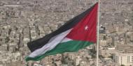 الأردن يؤكد دعمه للقضية الفلسطينية وعدم شرعية المستوطنات