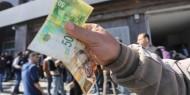 الحكومة الفلسطينية: جار العمل لبدء صرف رواتب الموظفين