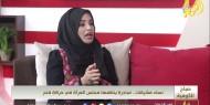 نساء مشرقات.. مبادرة ينظمها مجلس المرأة في حركة فتح