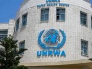 الأونروا تغلق المركز الصحي في مخيم شعفاط 10 أيام