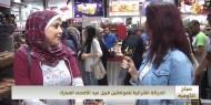 الحركة الشرائية للمواطنين قبيل عيد الأضحى المبارك