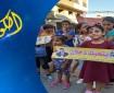 """""""إصلاحي فتح"""" ينظم كرنفالا شعبيا للأطفال بعنوان """"بسمة عيد"""" غرب غزة"""