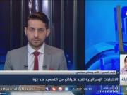 الانتخابات الإسرائيلية تقيد نتنياهو من التصعيد ضد غزة