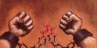 الثقاقة تطلق ثلاثة إصدارات جديدة عن أدب المعتقلات
