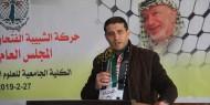 الموت يغيب المناضل الفتحاوي طارق سعد