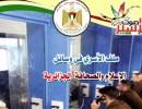 أبرز ما خطته الصحف الجزائرية فيما يخص الأسرى الفلسطينيين بسجون الاحتلال