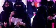 """14 ألف سعودية يحملن جوازات سفر منذ إلغاء شرط """"ولي الأمر"""""""