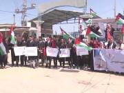 محامو غزة يطالبون مؤسسات القانون الدولي بالتدخل لإنهاء الحصار