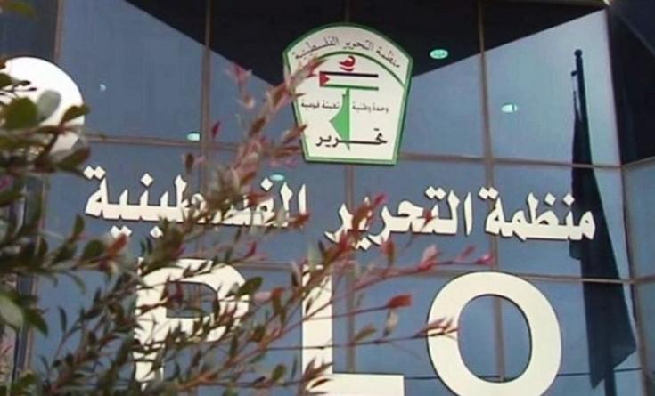 """منظمة التحرير: اعتداء الاحتلال على """"لبنان وسوريا"""" يشكل خرقًا للقانون الدولي"""