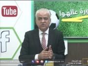 كورة عالهوا يستقبل النجم سمير عبد السلام لاعب غزة الرياضي السابق