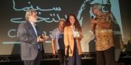 """""""مهرجان المتحف"""" في تونس يكرم السينما الفلسطينية"""
