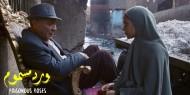 """""""ورد مسموم"""" يمثل السينما المصرية في """"أوسكار"""""""