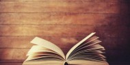 """صدور كتاب """"الأمة الفلسطينية"""" للكاتب الهولندي باول لامب"""