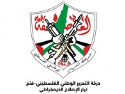 تيار الإصلاح ينعى الشهيد أبو دياك ويحمل الاحتلال المسؤولية كاملة
