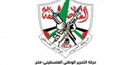 تيار الإصلاح يحذر من اقتحام الأقصى ورفع الأعلام الإسرائيلية في باحاته