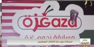 مسابقة نجوم غزة للأطفال الموهوبين