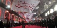 القبض على خلية إرهابية خططت لاستهداف احتفالات الحسين بالعراق