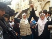 """كتاب """"المرابطات ودورهن السياسي"""" يرصد تاريخ الحركة النسوية الفلسطينية"""