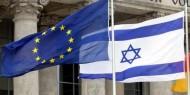 إسرائيليون يطالبون بطرد ممثلي الاتحاد الأوروبي من تل أبيب