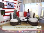 التخصص الجامعي.. بين رغبة الأهل وطموح الأبناء