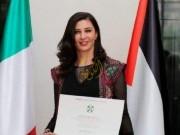 """قرار بتعيين """"أمل جادو"""" بمنصب وكيل وزارة الخارجية الفلسطينية"""