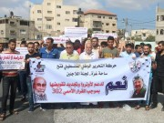 """بالفيديو والصور: إصلاحي فتح ينظم عدة فعاليات مطلبية داعمة لـ""""الأونروا"""" في محافظات غزة"""