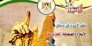 """الأسرى الفلسطينيون في الصحف الجزائرية.. """"أبو دياك"""" الضحية القادمة لانتهاكات السجان"""