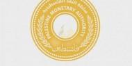 قرار رئاسي بإعادة تشكيل مجلس إدارة سلطة النقد