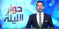نتائج الانتخابات الإسرائيلية.. حل للأزمة السياسية أم تعميق للانقسام؟
