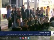الموت للعرب.. شعار يعكس سياسات الاحتلال الإجرامية