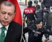 تركيا تحاكم صحفيين و36 ناشطاً والنقابة توضح: 126 صحفياً معتقلين حالياً