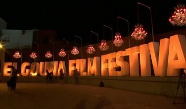 انطلاق مهرجان الجونة السينمائي في دورته الرابعة