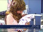 ارتفاع نسب المواليد بالنطف المهربة من الأسرى الفلسطينيين