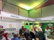 """افتتاح معرض """"فلسطين الغذائي"""" الثاني بالخليل"""