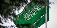 السعودية تطالب المجتمع الدولي بتحمل مسؤولياته تجاه الشعب الفلسطيني